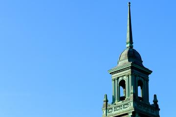 The Simmons cupola against a blue sky