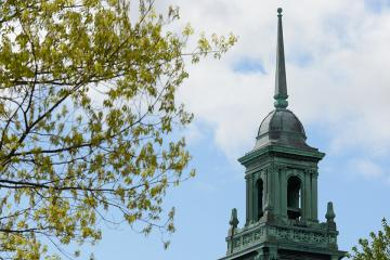 The cupola at Simmons University